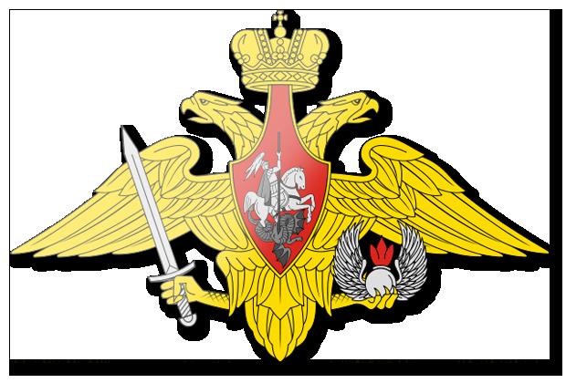 russiangrouplogo.png