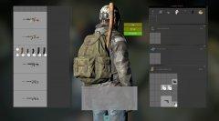 gear gear gear..