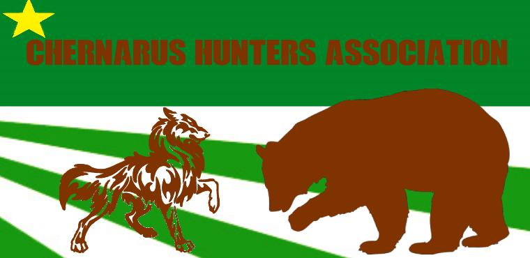 huntersassociation.png.d205032b7b487a75622667c386b63690.png