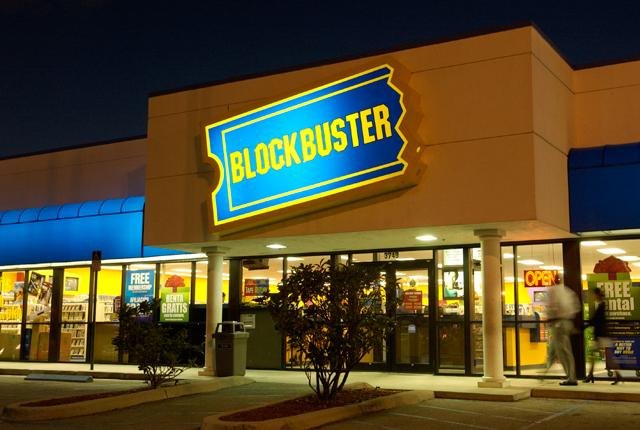 blockbuster-outside.png