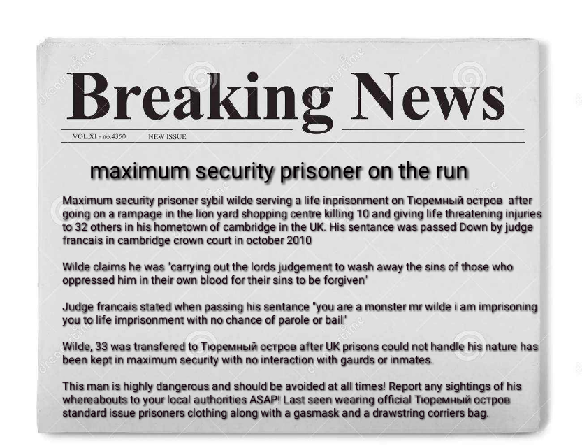 downloadc7d40e87_age_2femulated_2f0_2fDownload_2fblank-newspaper-background-5.png.7dc978687eb564b2a2b5f151c22cde1b.png