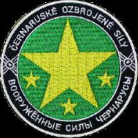502nd Rozviduvalʹna Rota (CDF)