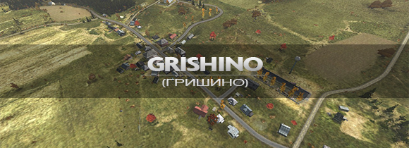 New Grishino