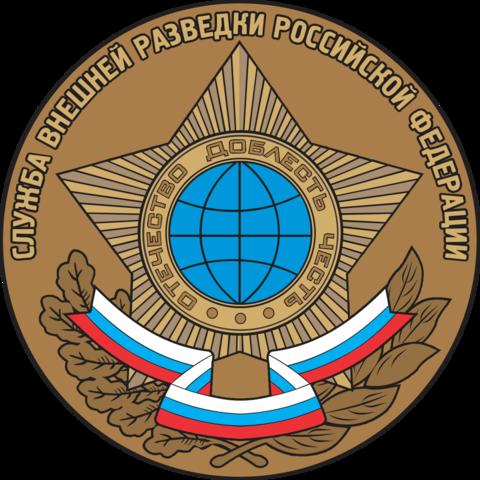 SVR_Emblem.png