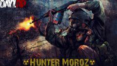 Hunter Moroz Poster