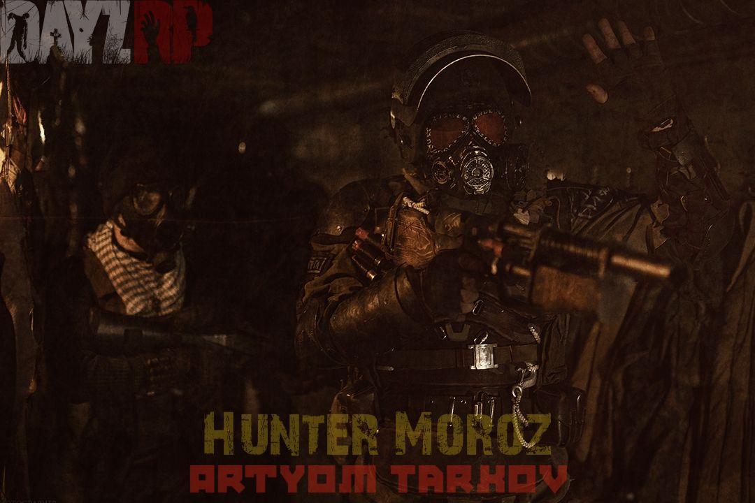 Hunter Moroz and Artyom Tarkov