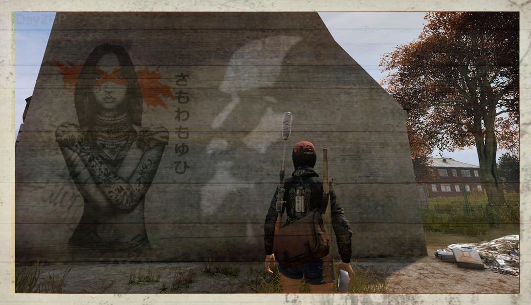 graffiti 3 journal.png