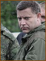 Leonid.png.a0bffeb48615f1db10fc489bd4c712d1.png