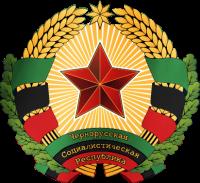 Respublika Armiya Chernorusskaya