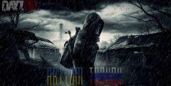 Arty Tarkov Poster 02