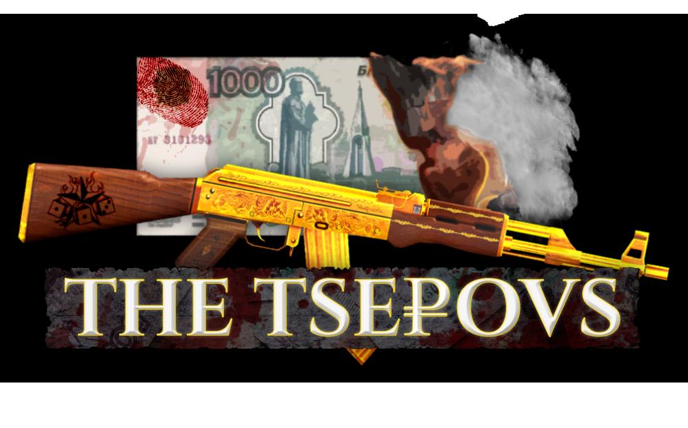 The Tsepovs