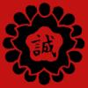 Kumicho Oyabun