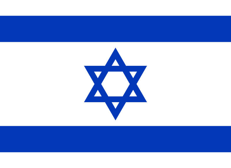 800px-Flag_of_Israel_svg.png.e1034fc69153ef6df5ba18cb4a25b69c.png